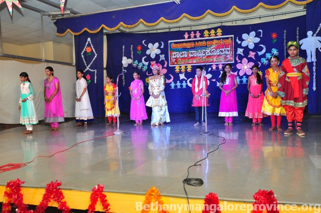 Annual Day Celebration At Rosa Mystica Hr Pry School Kinnikambla